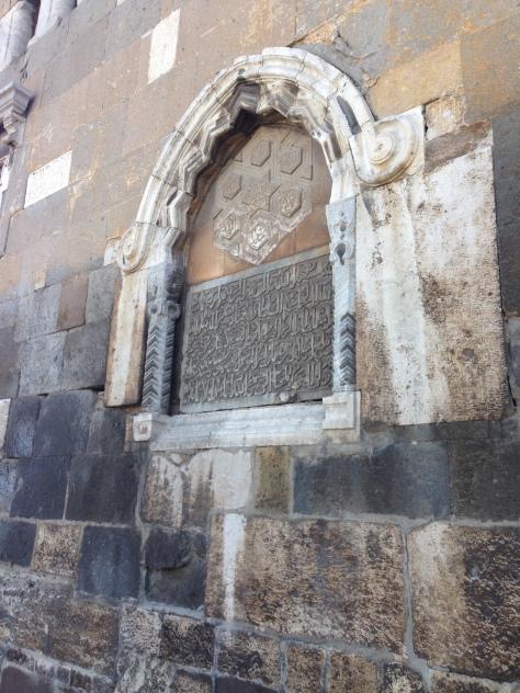 Entrance to the Alaeddin Cami