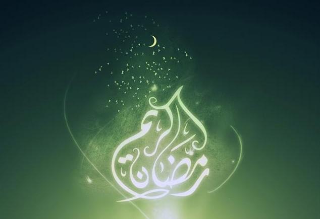 Ramadan 2014 (1435 H.)