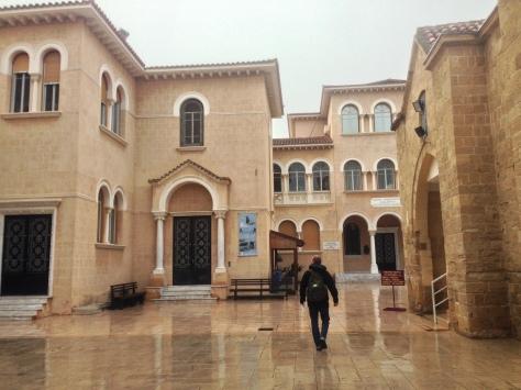 The Byzantium Museum